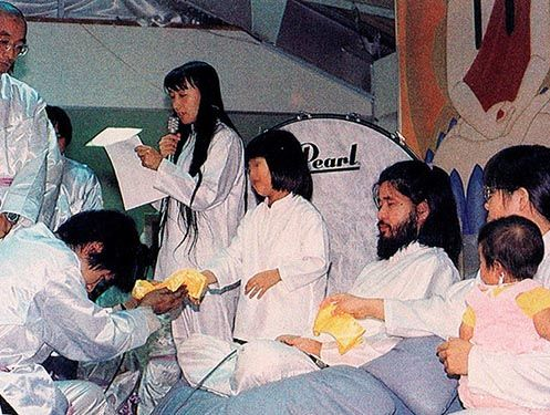 Japanese doomsday cult Aum Shinrikyo