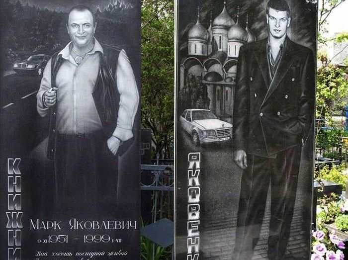 Thieves by Law: Tombstones of Russian Mafia