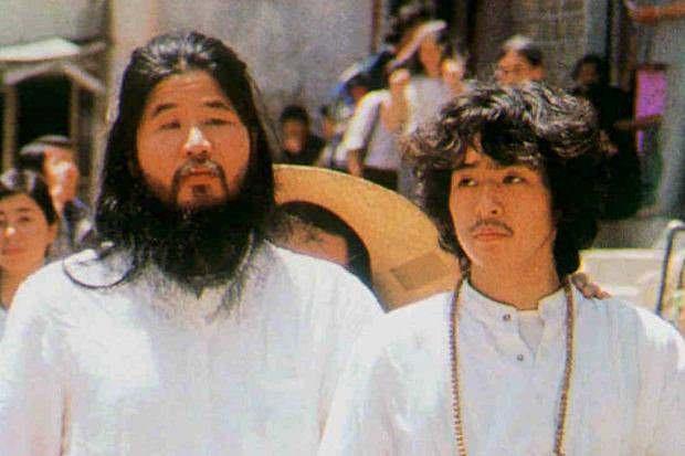 Aum Shinrikyo and Yoshihiro Inoue