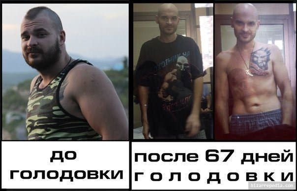 Tesak before and after the hunger strike