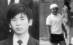 The Kobe Child Murderer has launched a website